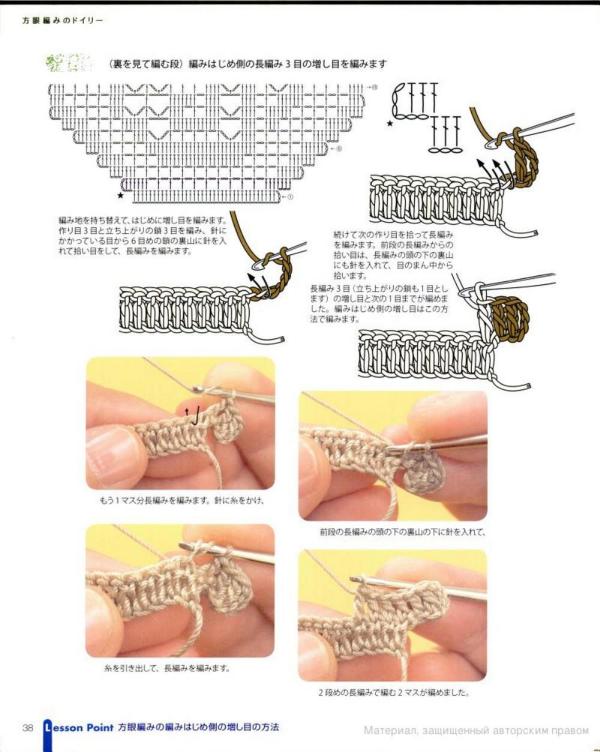 Филейная салфетка крючком - 3