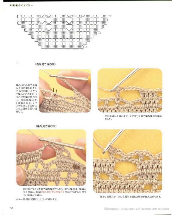 Филейная салфетка крючком - 5